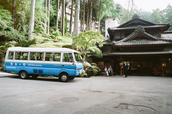 Gero Ryokan and Bus